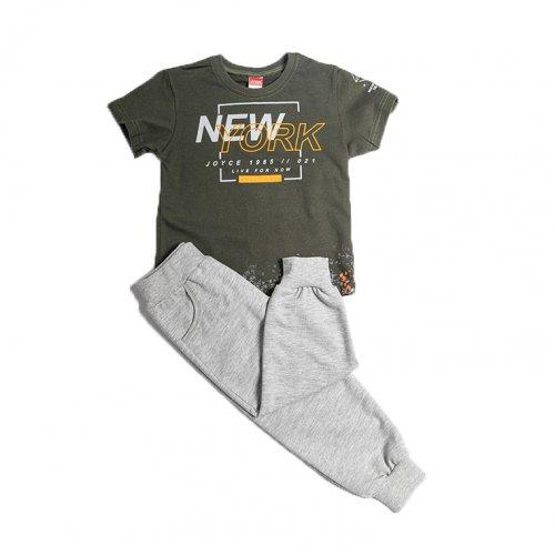 Joyce χακί σετ μπλούζα παντελόνι για αγόρι 211357