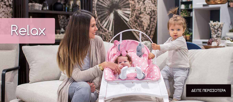Ρηλαξ για μωρα   relax   ριλαξ μωρου   ρηλαξακια μωρων