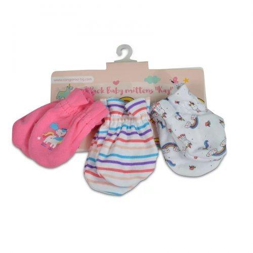Βρεφικά γαντάκια 3 ζεύγη Cangaroo Baby mittens Kay Pink 3800146265526